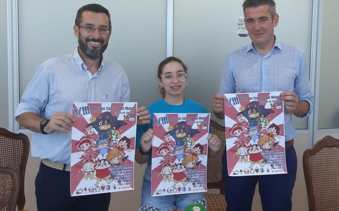El VIII Salón del Cómic y el Manga LSYMI se celebrará del 23 al 25 de agosto